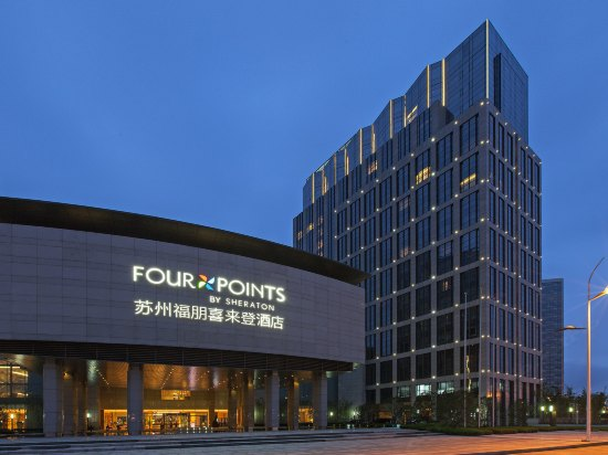 Four Points By Sheraton Suzhou Over view